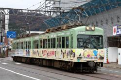 三井寺~浜大津間(2011.12.3)