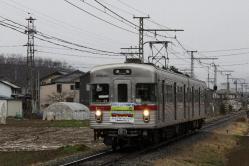 大室~信濃川田間(2012.3.31)