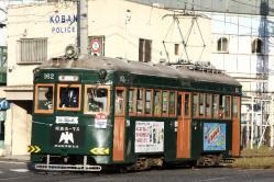 綾ノ町(2011.12.4)