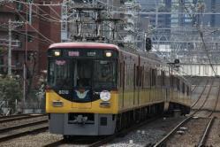 京橋~野江間(2012.4.7)