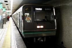 堺筋本町(2011.12.18)