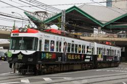三井寺~浜大津間(2012.4.29)