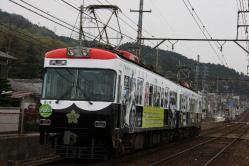 滋賀里~穴太間(2012.4.29)