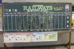 電鉄富山(2012.4.30)
