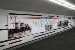 松山市(2013.1.23)