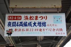 (2012.5.4)