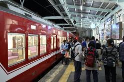 新浜松(2012.5.4)