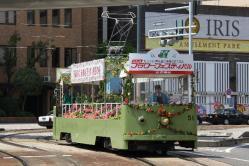 市役所前~鷹野橋間(2012.5.5)