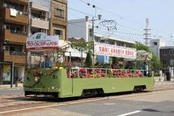 日赤病院前~鷹野橋間(2012.5.5)