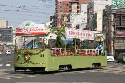 十日市町(2012.5.5)