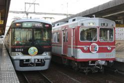 岡場(2012.10.25)