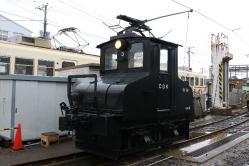 仲ノ町(2013.2.2)
