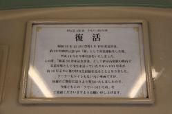 (2012.1.8)