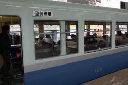 伊豆急下田(2012.1.8)
