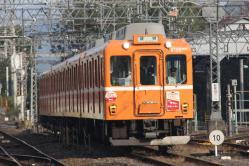 六田(2012.10.27)