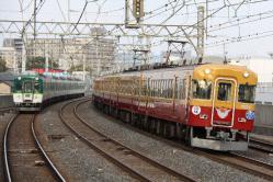 大和田~古川橋間(2013.2.10)