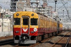 関目~野江間(2012.11.16)