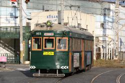 綾ノ町(2012.11.18)