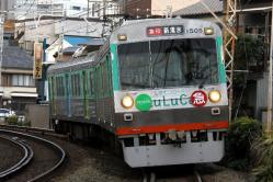 日吉町~音羽町間(2012.1.23)