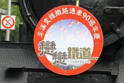 (2011.9.4)