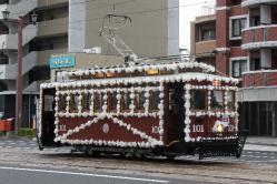 本川町~十日市町間(2012.11.23)