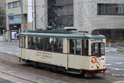 市役所前~鷹野橋間(2012.11.23)