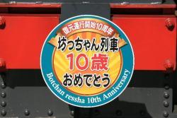 (2011.10.27)