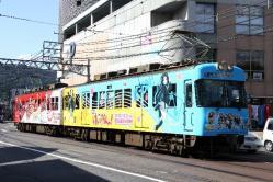 三井寺~浜大津間(2011.9.23)