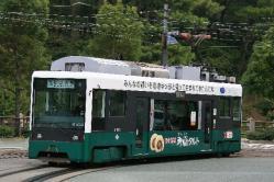 南堀端(2011.10.28)