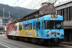 三井寺~浜大津間(2011.9.25)