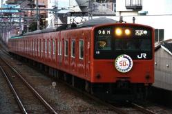 鶴橋~桃谷間(2011.10.2)