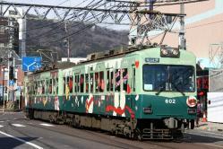 三井寺~浜大津間(2012.2.12)