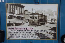 松本BT(2012.6.24)