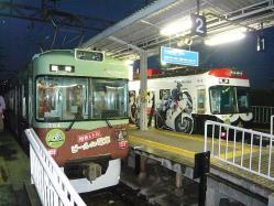 浜大津(2012.6.30)