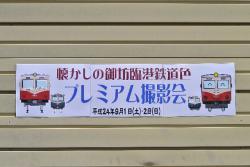 紀伊御坊(2012.9.1)