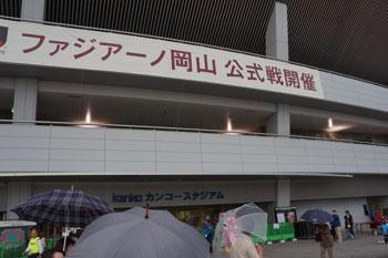 120430okayama03