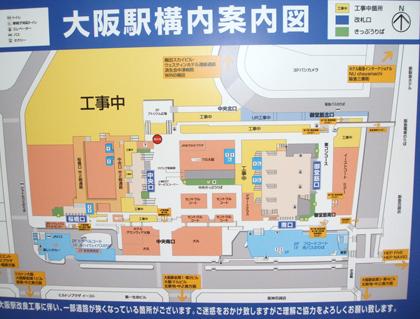 大阪駅12