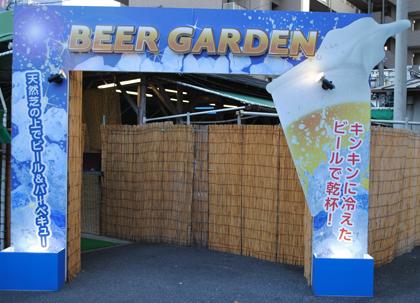 ドキドキサンクス☆アヤハレークサイドホテル3