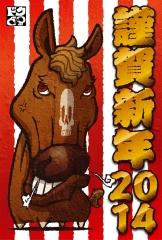 2014年賀-02