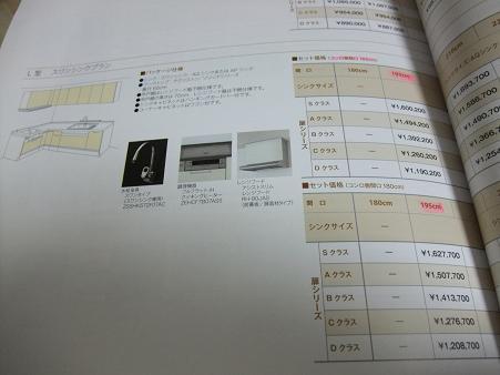 DSCF8115.jpg