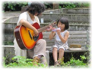 ギター&オカリナ 013