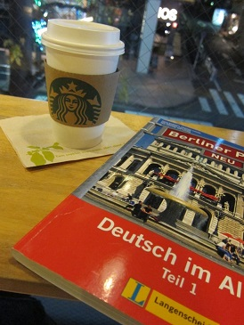 渋谷でドイツ語