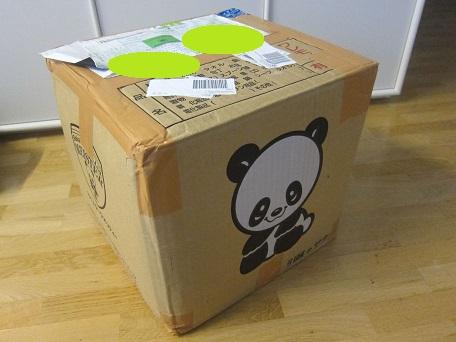 引っ越しのサカイのパンダ箱