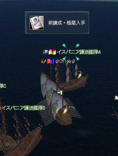 剣極意0002