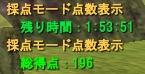 20100326(89TA得点)