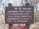 110414_23.jpg