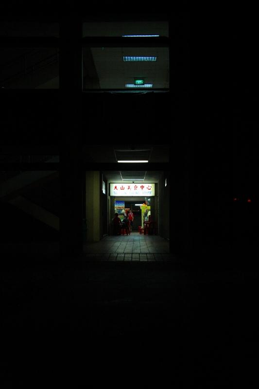 朝方の中華料理店