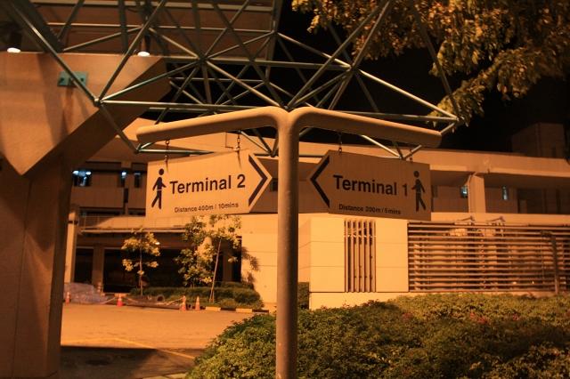 夜中のターミナル移動