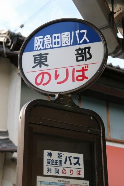 IMG_0642改