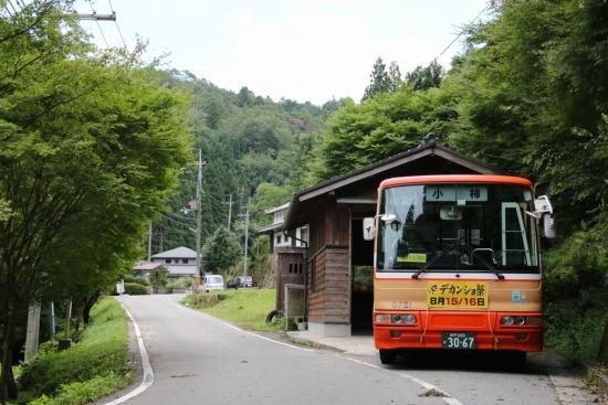 IMG_0546改